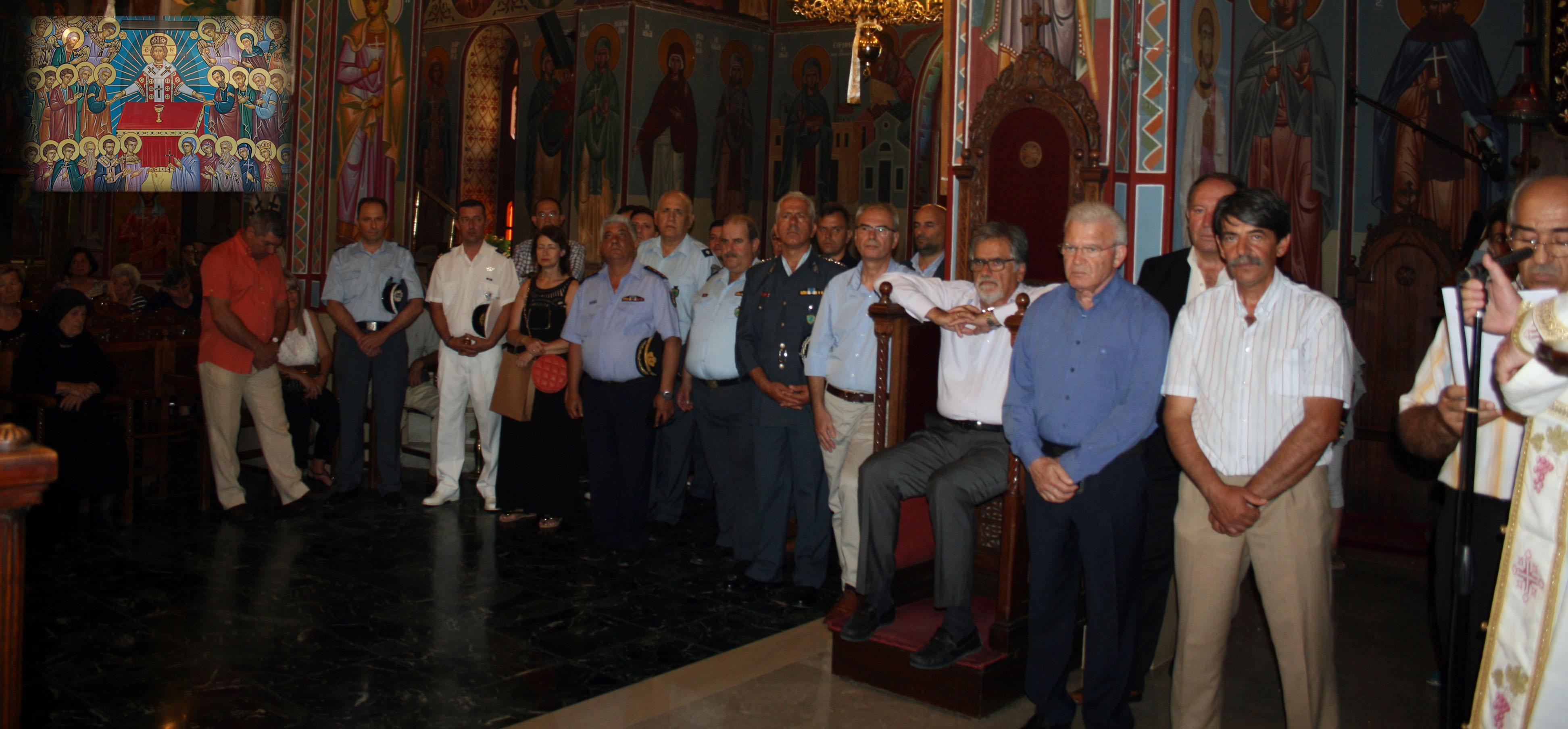 Συμμετοχή στην εορτασμό της ημέρας προς τιμή των Αποστράτων της Ελληνικής Αστυνομίας
