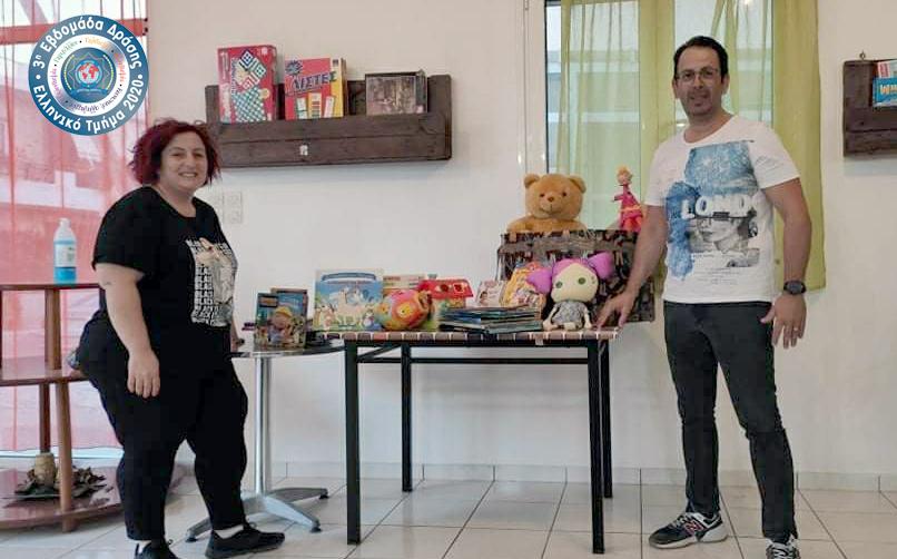 Προσφορά βιβλίων και παιχνιδιών στο Στέκι Νεολαίας του Πολιτιστικού Συλλόγου Γρα Λυγιάς  από τους Αστυνομικούς του Λασιθίου