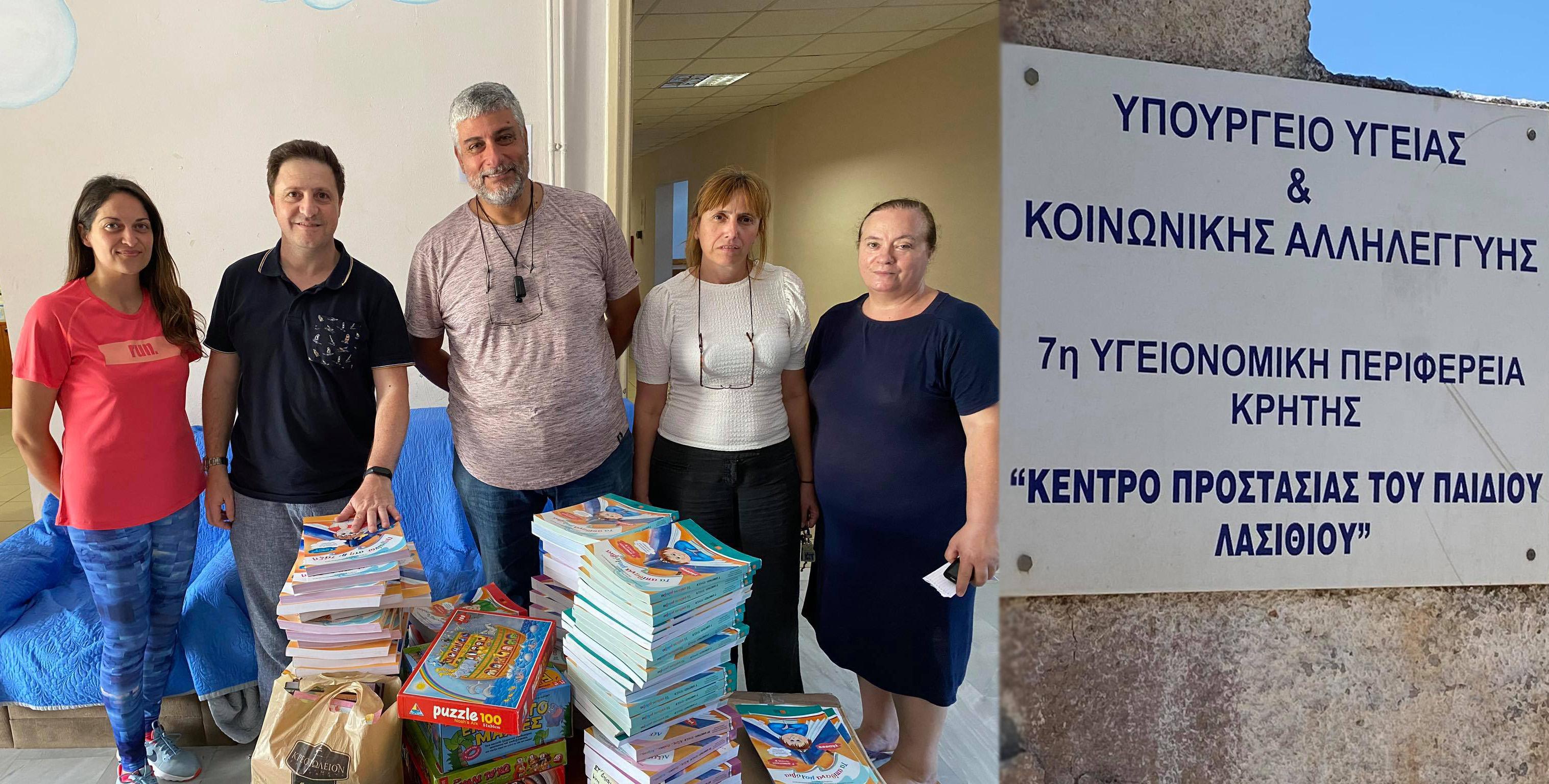 Προσφορά βιβλίων και παιχνιδιών στα παιδιά του παραρτήματος προστασίας παιδιού Λασιθίου από τους Αστυνομικούς του Λασιθίου