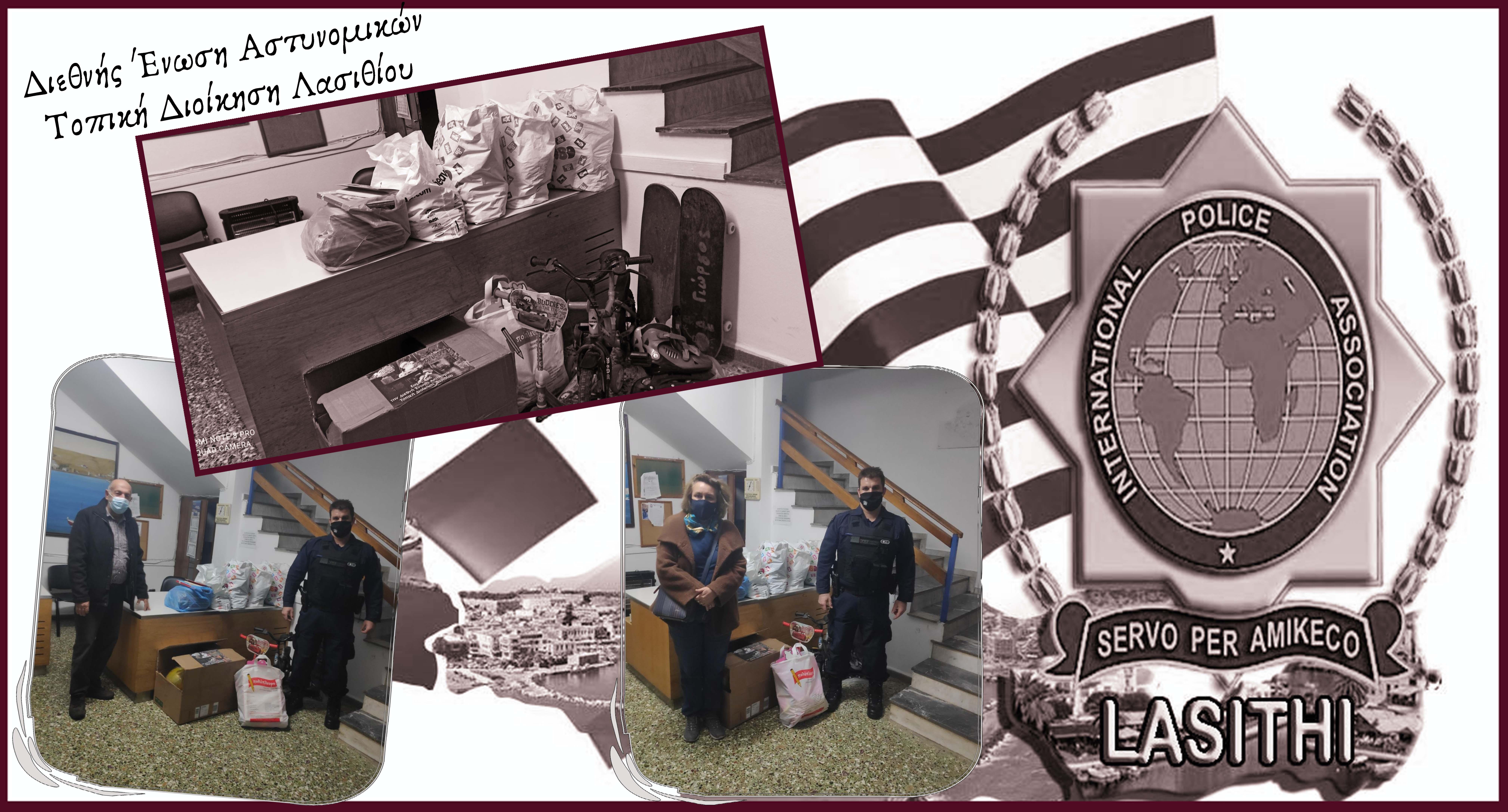 Προσφορά βιβλίων και παιχνιδιών στο κοινωνικό παντοπωλείο του Δήμου Σητείας από τους Αστυνομικούς του Λασιθίου